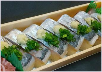 鯵(あじ)の棒寿司